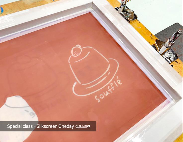 special-silkscreen5.jpg