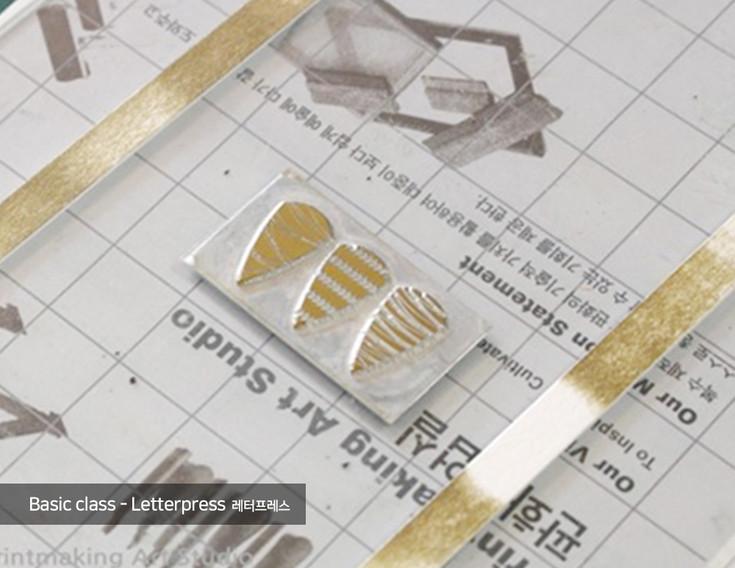 basic-letterpress1.jpg