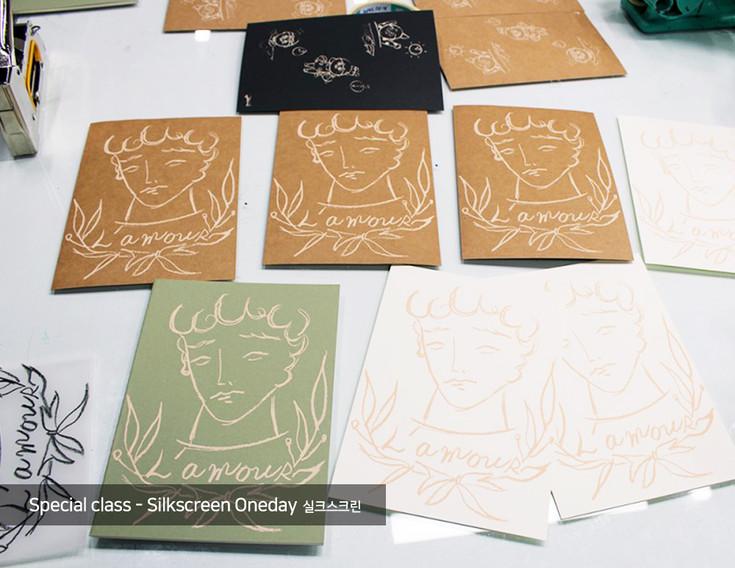 special-silkscreen1.jpg