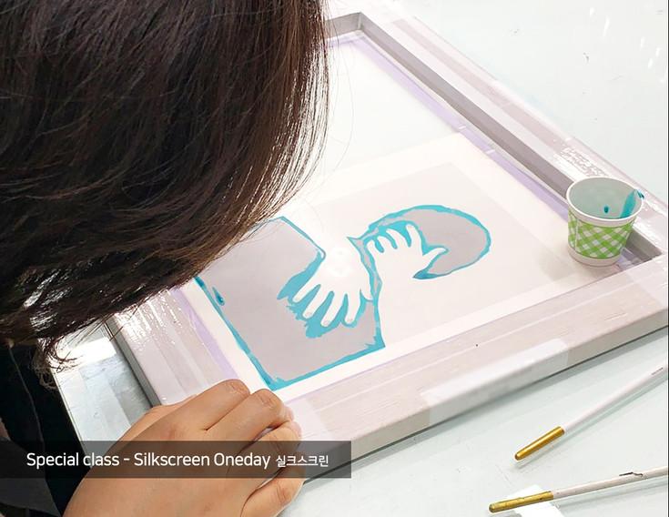 special-silkscreen4.jpg