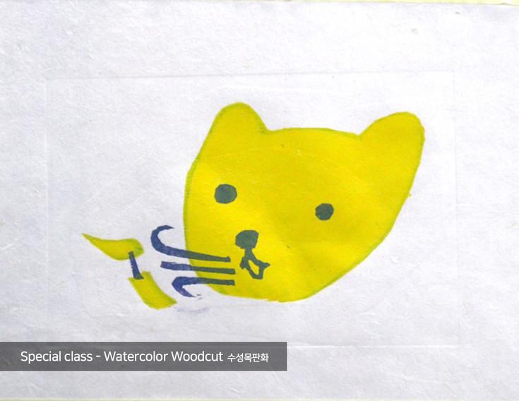 special-woodcut6.jpg