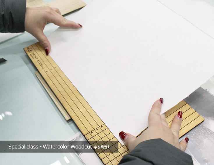 special-woodcut2.jpg
