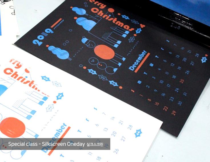 special-silkscreen2.jpg