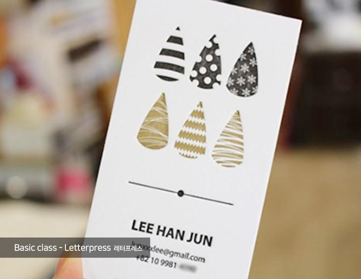 basic-letterpress2.jpg