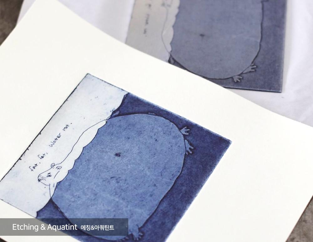 아쿼틴트2.jpg