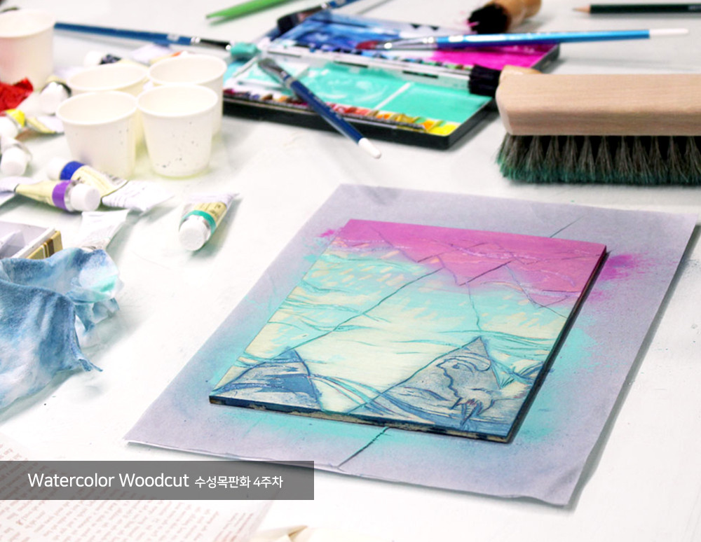 woodcut_4주차_1.jpg