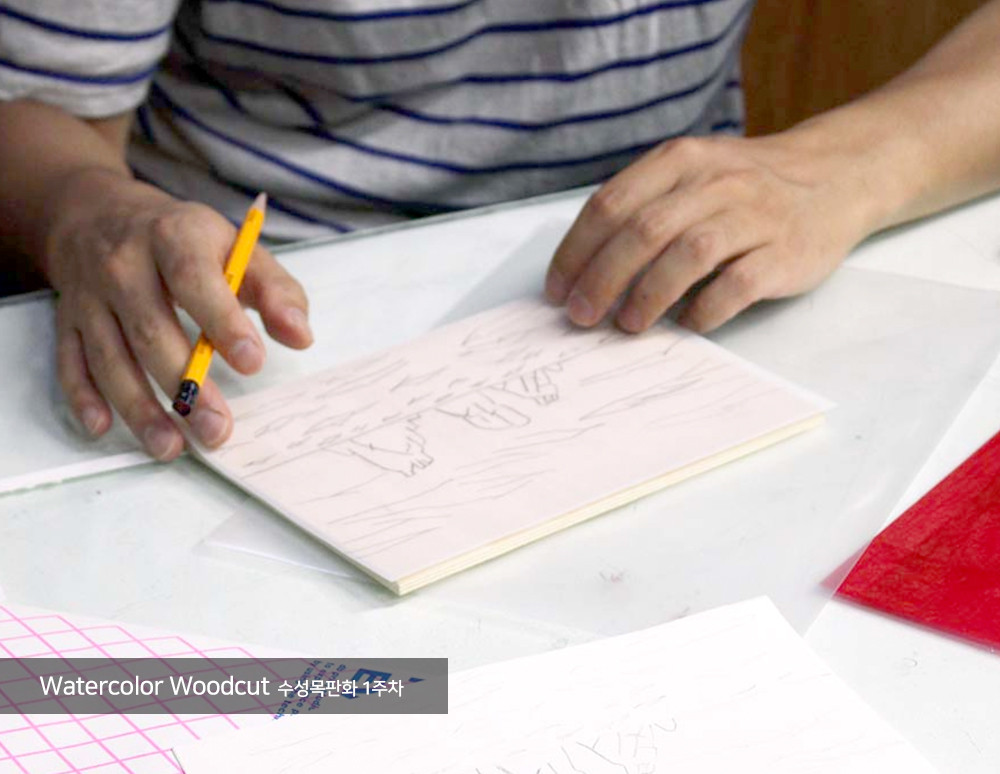 woodcut_1주차_2.jpg