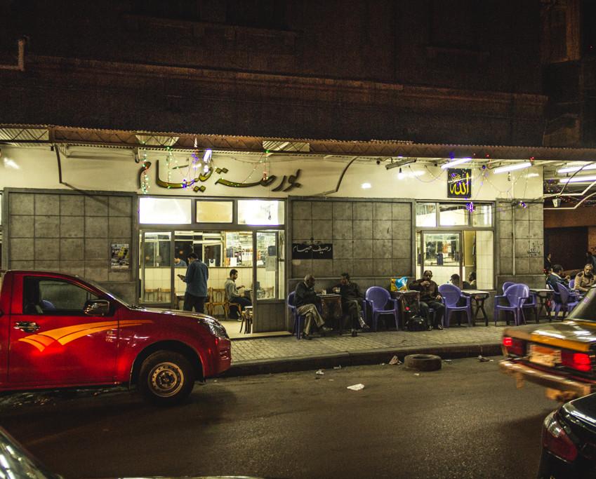 فوتوغرافيا: عمر عادل