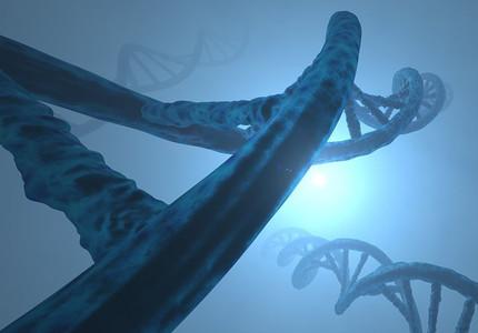 44 Genetic Risk Factors for Major Depression Identified