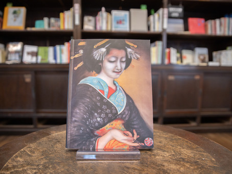 『大正日本画の異才ーいきづく情念 甲斐庄楠音展』