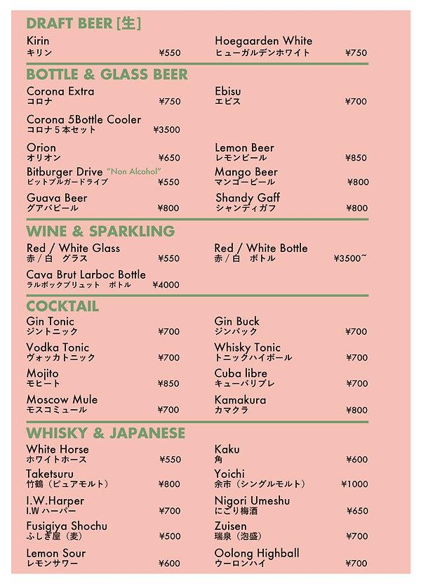 diego_drink_menu2021sake.jpg