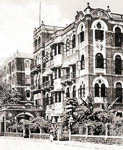 old-vintage-photo-of-ymca-association-mu