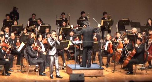 Pan Asia Orchestra Concert