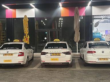 מונית מרחובות לבית שאן