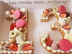 עוגות מעוצבות דיקלה 054-5811987