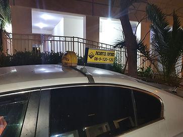 מונית מרחובות לקרית מלאכי