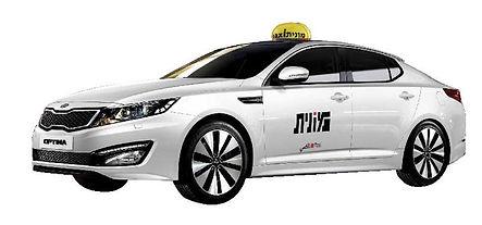 מונית ברחובות קיה 08-9-120-120.jpg