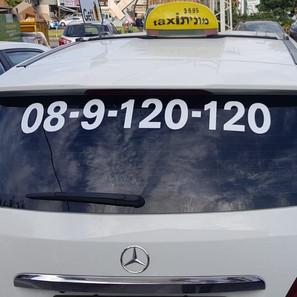 מונית ברחובות 08-9-120-120 מרצדס