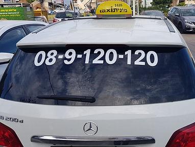 מונית מרחובות לתל אביב