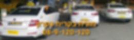 מוניות בקרית עקרון 08-9-120120   מונית קרית עקרון