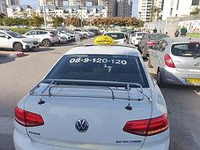 מונית ברחובות 08-9-120-120.jpg