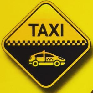 מונית ב רחובות לוגו