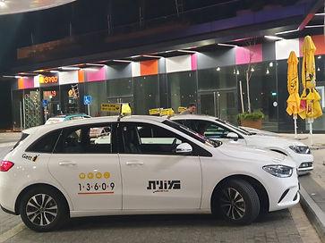 מונית מרחובות לרמת השרון