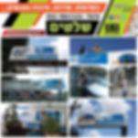 IMG-20200625-WA0001.jpg