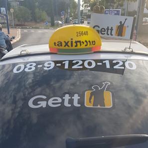 מונית ברחובות 08-9-120-120 סקודה