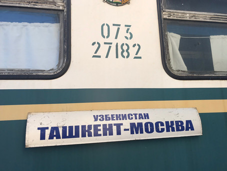 Train 350M Moscow to Tashkent