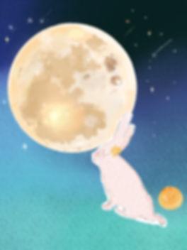 illustration fete de la lune