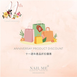 ANNIVERSARY PRODUCT DISCOUNT