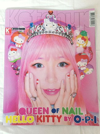 Queen of Nail ~ Hello Kitty by OPI