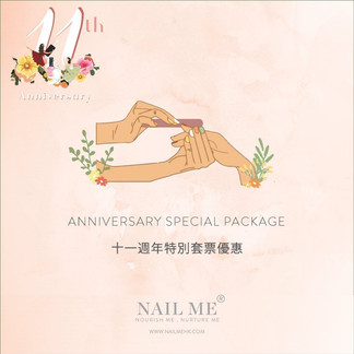 ANNIVERSARY SPECIAL PRICE PACKAGE