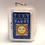 Thumbnail: Tiny Tarot Key Chain