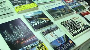 2017年度第2回講義(後半)工場の本を楽しもう! ナビゲート=八戸ブックセンター