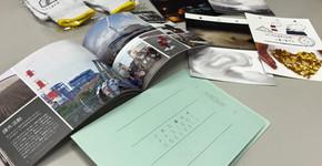 八戸工場大学2013-2014のドキュメントを販売しています。