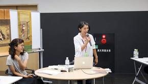 2019年度 第2回講義 後半「企業とアート「印刷技術を活かしたメセナとは」