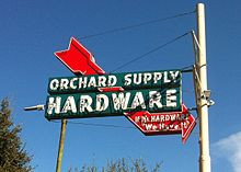 The iconic Orchard Supply Hardware sign still sits at the intersection of Royal and W. San Carlos, a reminder of the Days when West San Carlos was bathed in neon lights.