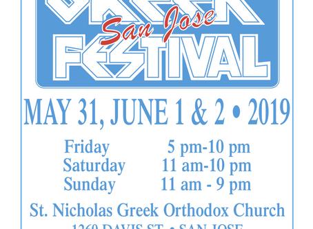 San Jose Greek Festival