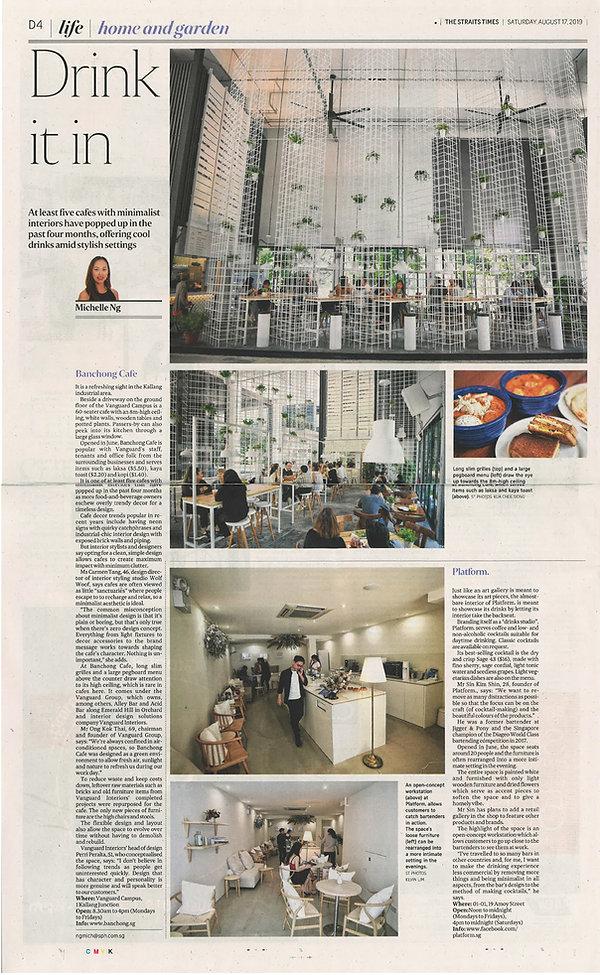 Banchong ST article.jpg
