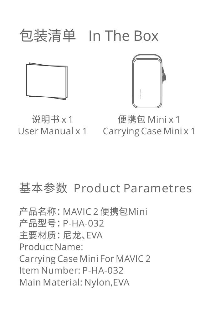HA-便携包mini说明书-切图-1.jpg