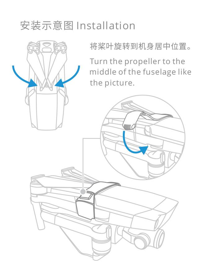 ha-束桨器-说明书-待发布-20180904-3.jpg