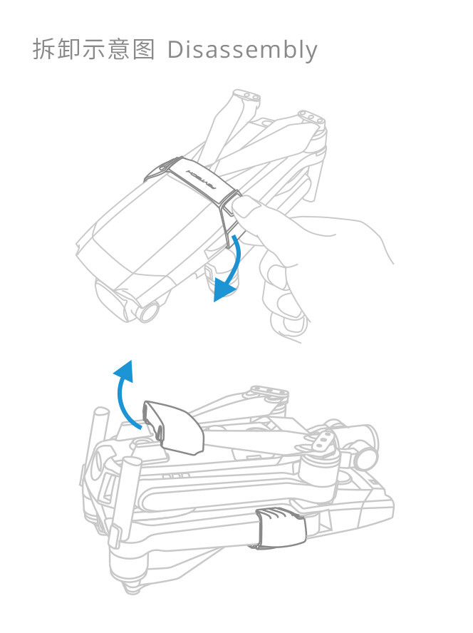 ha-束桨器-说明书-待发布-20180906-5.jpg
