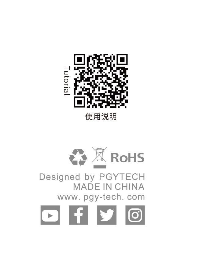 ha-束桨器-说明书-待发布-20180904-6.jpg