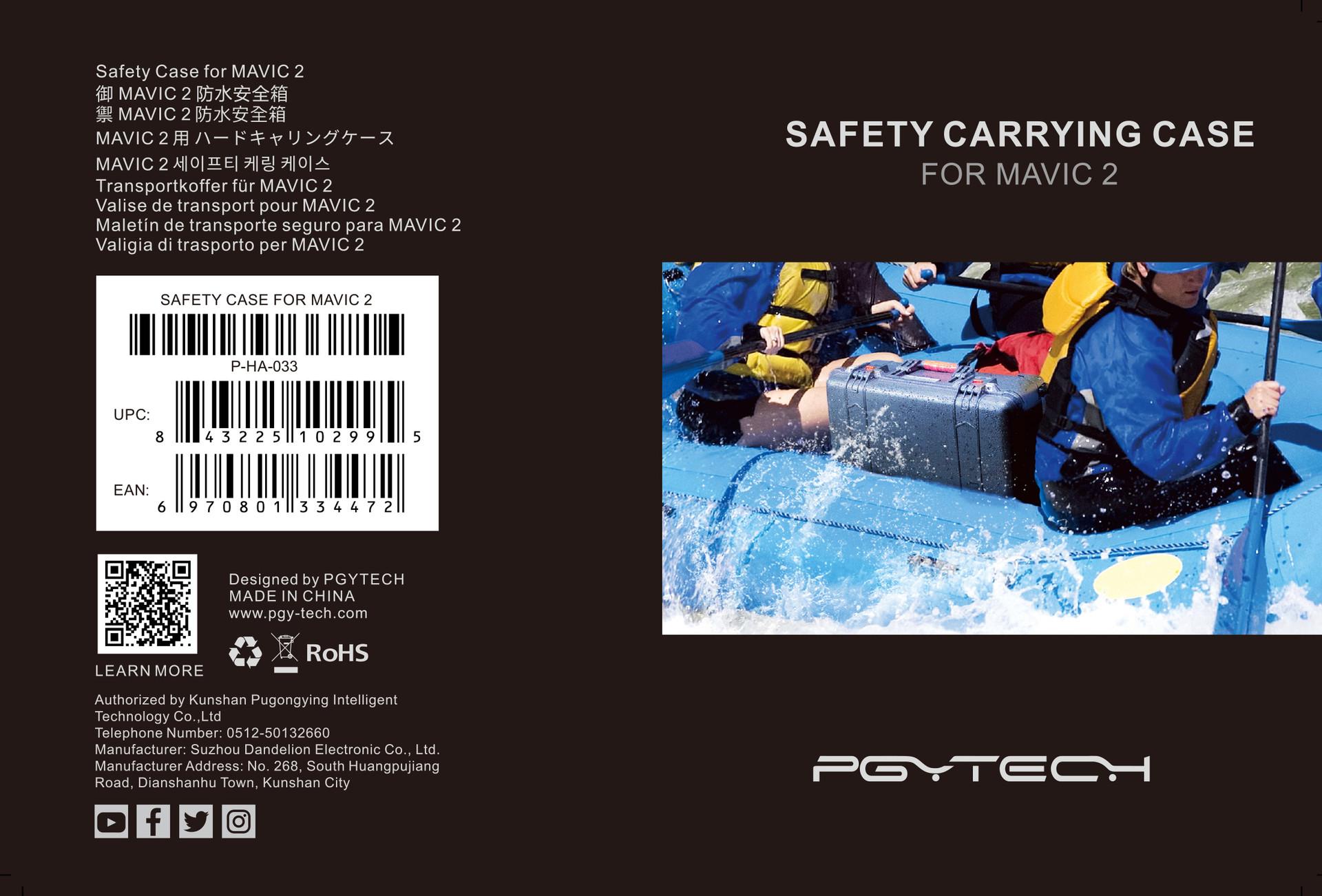 HA-防水安全箱-吊牌说明书--1.jpg