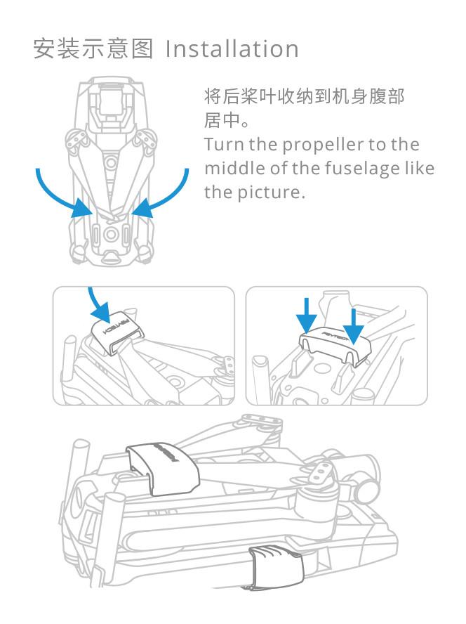 ha-束桨器-说明书-待发布-20180904-4.jpg