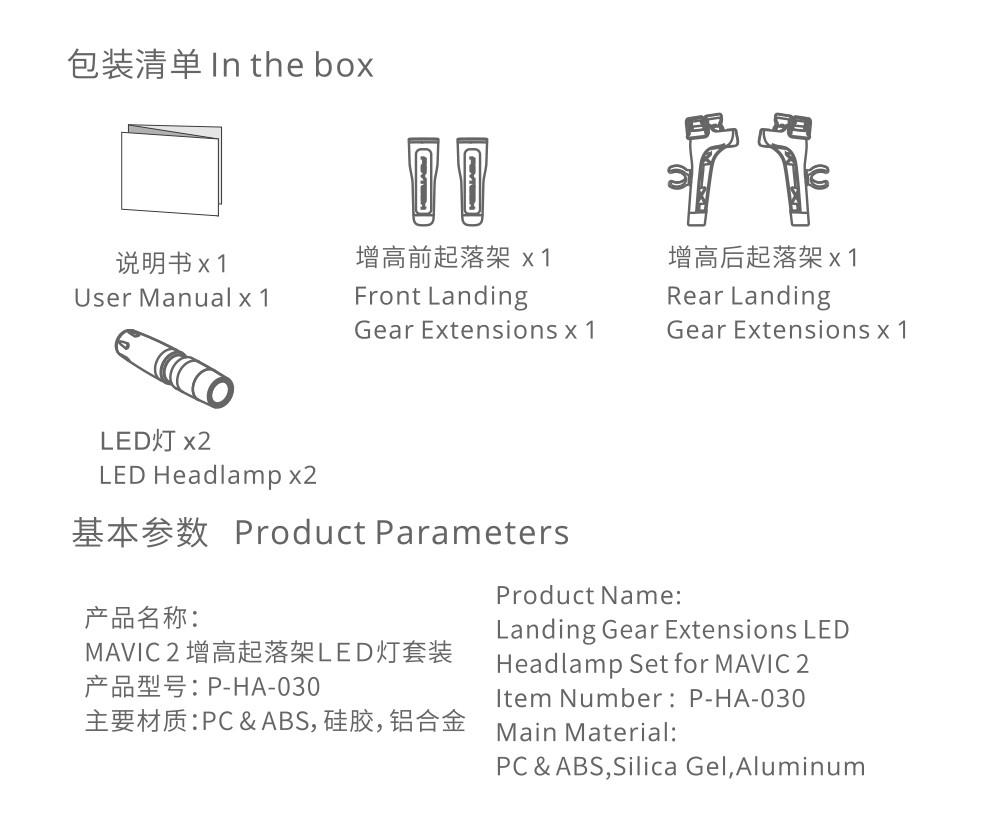 HA-增高起落架LED灯-待发布-2.jpg