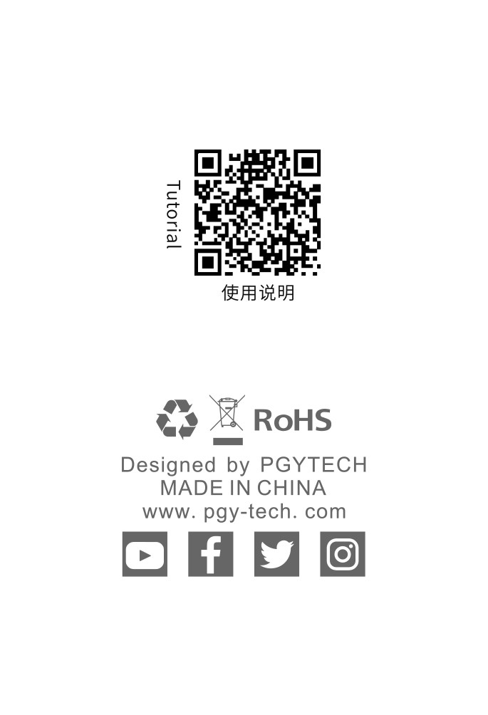 HA-便携包mini说明书-切图-3.jpg