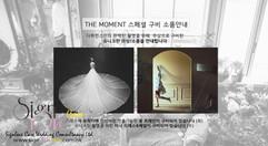 Wonkyu D Studio_STUDIO